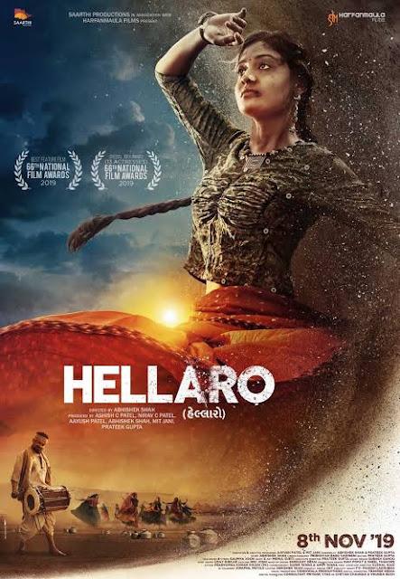 hellaro box office collection