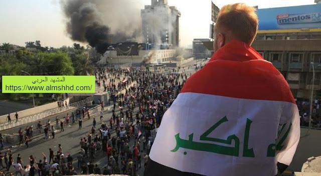 هجوم صاروخي جديد على السفارة الأمريكية في بغداد ومقتل متظاهرين برصاص قوات الأمن