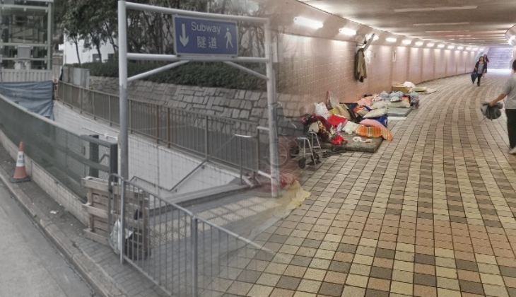Gelandangan ditemukan Meninggal Dunia di subway dekat Happy Valley
