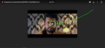 .চিটাগাইঙ্গা পোয়া নোয়াখাইল্লা মাইয়া. ফুল মুভি  . Chittagainga Powa Noakhailla Maiya. Full Movie
