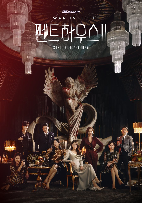 Drama Korea The Penthouse Season 2