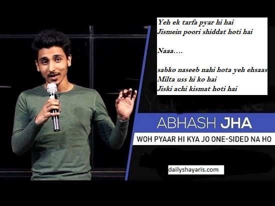 Abhash Jha poem
