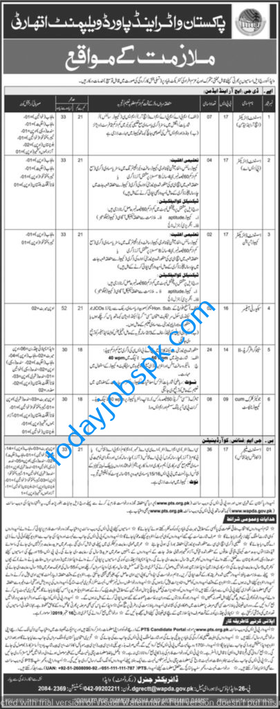 Water & Power Development Authority Job 2019 By PTS