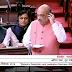 J&k के लिए अमित शाह ने चला बड़ा दांव, sp व tmc ने भी दिया गृहमंत्री का साथ