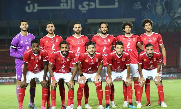 تشكيلة الأهلي الرسمية لمواجهة طلائع الجيش اليوم السبت في نهائي كأس مصر