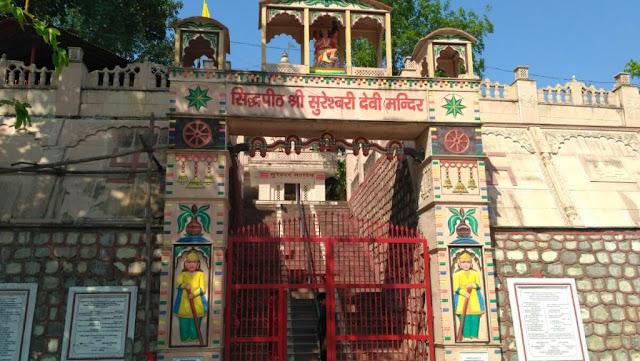 Sureshwari Devi Temple Haridwar