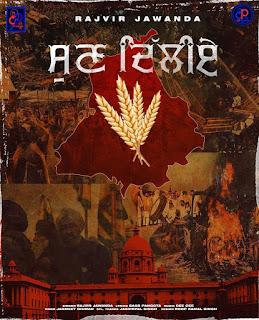 Sun Delhiye Lyrics - Jarvir Jawanda New Song - DjPunjabNeW.CoM