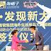 Vợ 'vua cà phê' Đặng Lê Nguyên Vũ tuyên bố mục tiêu chinh phục 1 tỉ USD tại thị trường Trung Quốc