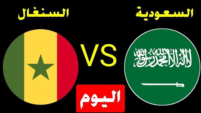 مشاهدة مباراة السعودية والسنغال بث مباشر اليوم في كأس العرب تحت 20 عام