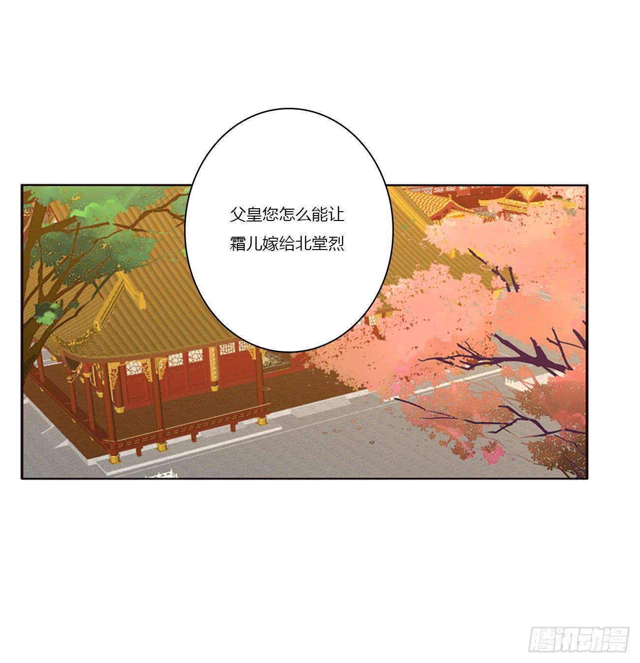 通靈妃: 赞同 - 第3页