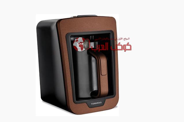 سعر ومواصفات الة صنع القهوة التركية من تورنيدو Tcme-100 في مصر والسعودية