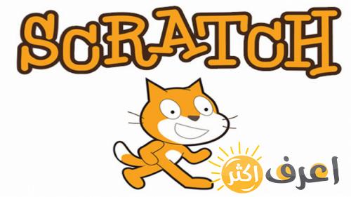 تحميل برنامج سكراتش Scratch | انشاء أفضل رسوم متحركه  2021