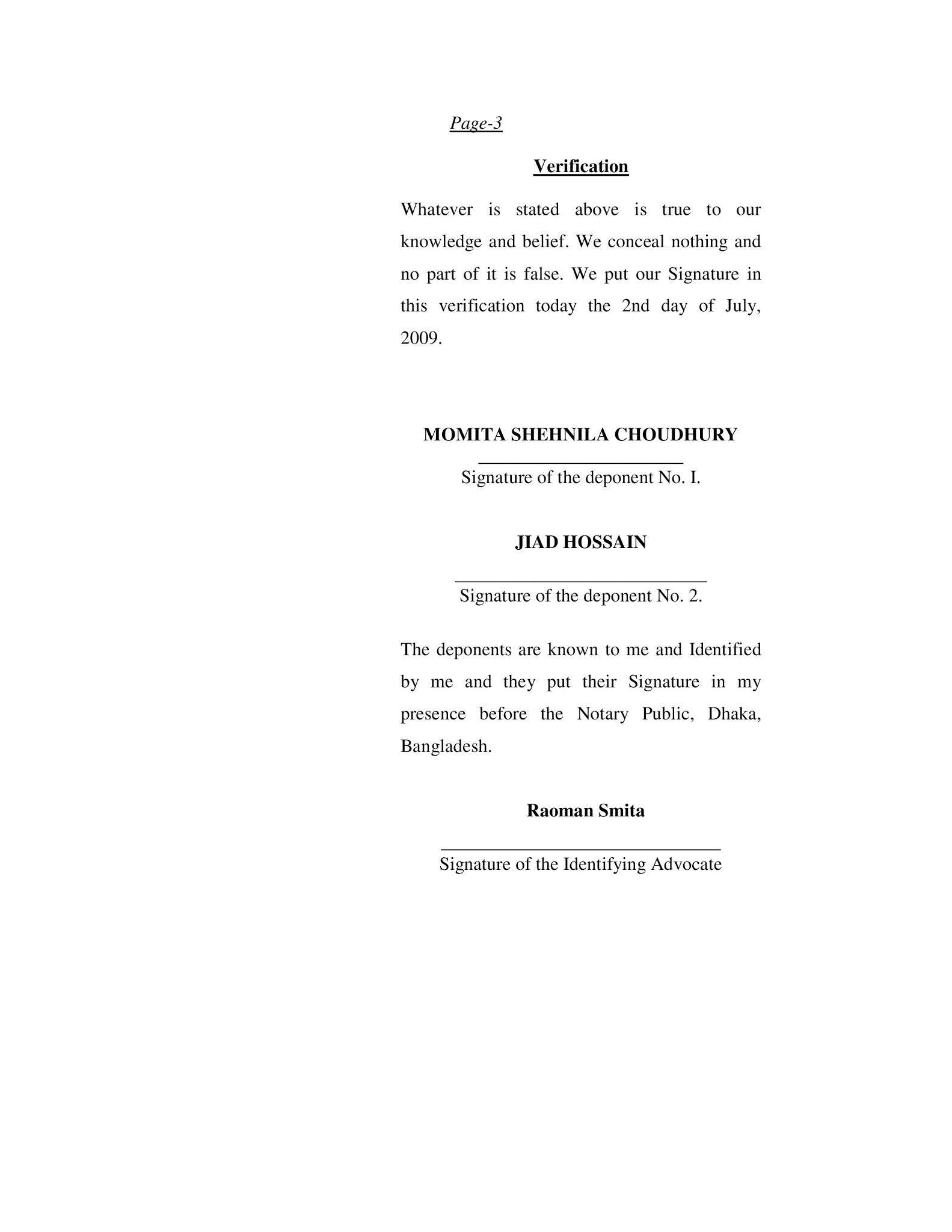 Affidavit of Muslim Marriage