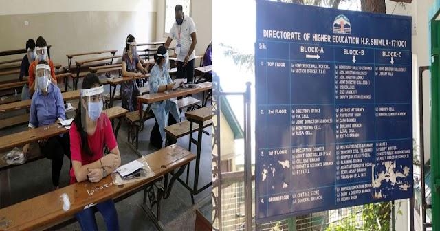 हिमाचल: कॉलेजों के प्रिंसिपल नहीं चाहते कि पहले और दूसरे वर्ष के छात्र दें परीक्षा