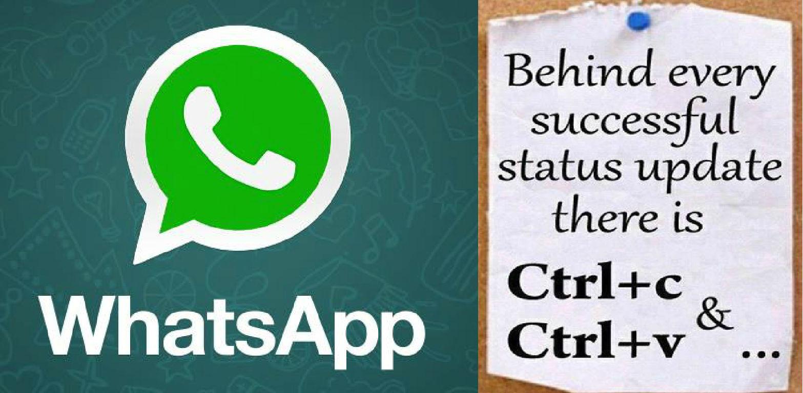 Youtubers of Pakistan: Whatsapp Status Aise Na Mujhe Tum ...