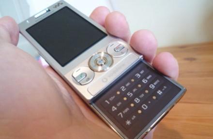 Điện thoại Sony Ericsson W705_2
