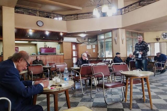 إغلاق المقاهي والمطاعم إغلاق المقاهي بفاس إغلاق المقاهي في فاس إغلاق المقاهي بالدار البيضاء اغلاق المقاهي بالمغرب اغلاق المقاهي في الاحساء اغلاق المقاهي في تونس اغلاق المقاهي السعودية إغلاق المقاهي في المغرب
