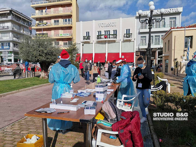 Rapid test από την ΚΟΜΥ Αργολίδας στην πόλη του Άργους