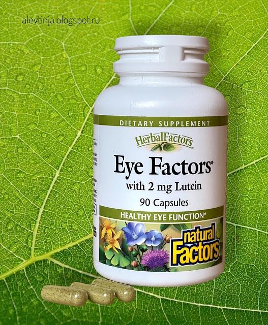 Natural Factors, Eye Factors с содержанием 2 мг лютеина, 90 капсул