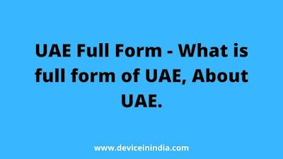 UAE Full Form - What is full form of UAE, About UAE.