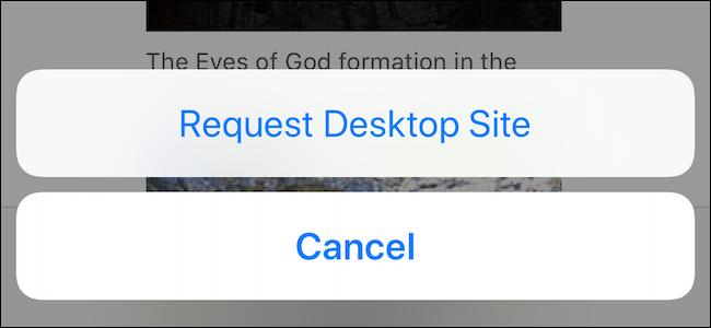 كيفية عرض موقع سطح المكتب في سفاري المحمول