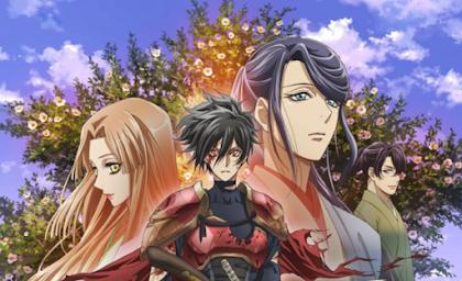 Kochouki: Wakaki Nobunaga Todos os Episódios Online
