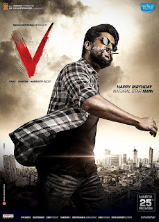 nani-birthday-poster-v-the-movie