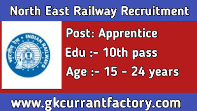 North East Railway Apprentice Recruitment, North Railway Recruitment