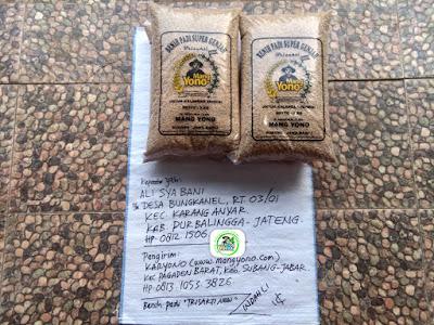Benih padi yang dibeli   ALI SYA BANI Purbalingga, Jateng.  (Sebelum packing karung).