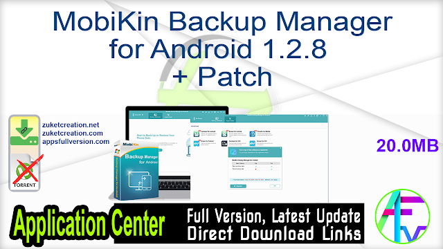 MobiKin Backup Manager for Android 1.2.8 + Patch