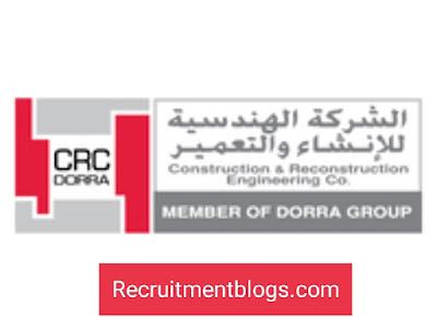 CRC Dorra undergraduate summer training program 2021