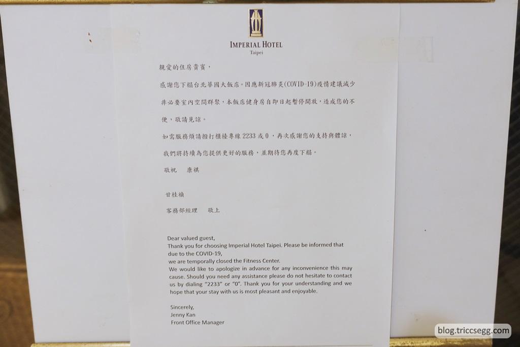 華國大飯店(37).jpg
