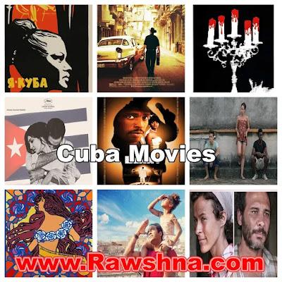 افضل افلام كوبا على الإطلاق