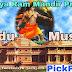 Ayodhya Ram Mandir Case | Ram Mandir Supreme Court Final Ruselt