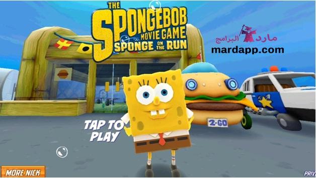 تحميل لعبة سبونج بوب Sponge Bob للكمبيوتر والموبايل الاندرويد من ميديا فاير