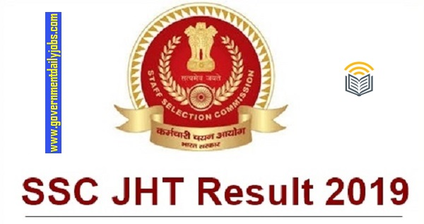 SSC JHT Result 2019 Released