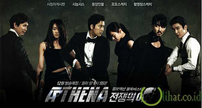 I Love You (Taeyeon 'SNSD' - Athena)