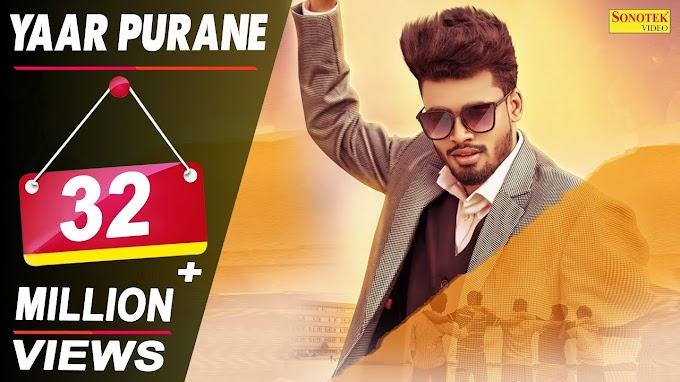 SUMIT GOSWAMI : Yaar Purane Lyrics