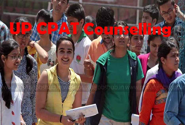 UP CPAT Counselling