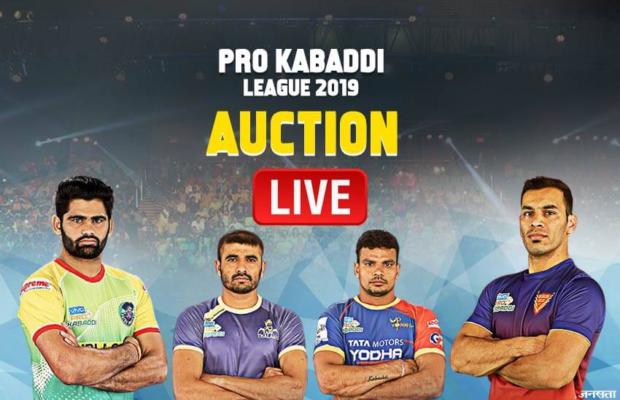 Pro Kabaddi 2019 Auction