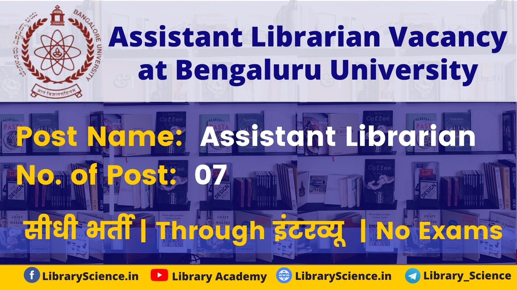 Assistant Librarian in Bangalore