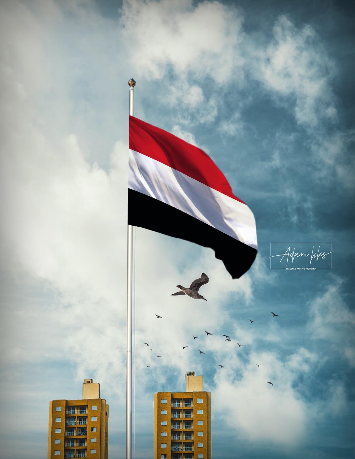 خلفية علم اليمن