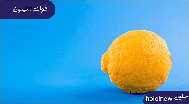 فوائد شرب ألشاي ألأخضر والليمون للجسم  وهل هو من الأسباب فقدان الوزن؟