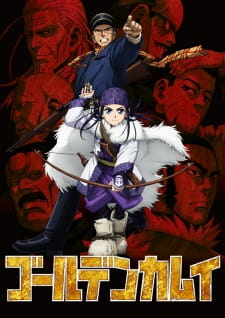 Golden Kamuy Opening/Ending Mp3 [Complete]