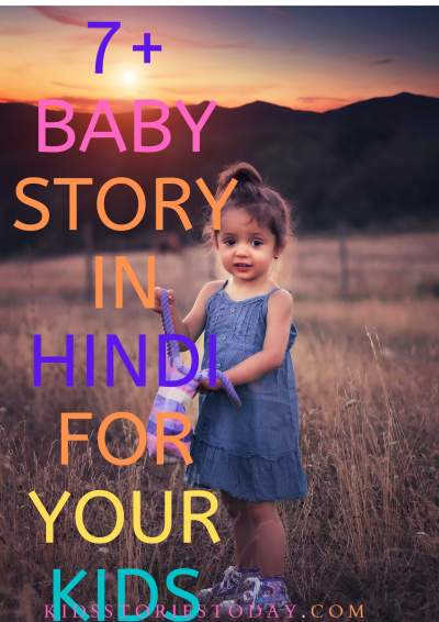 Baby Story in Hindi For Your Kids || Best Stories for Babies in Hindi