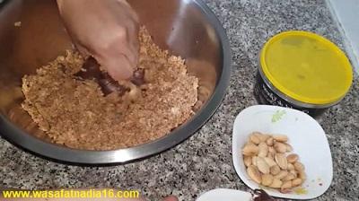 طريقة تحضير شوكولا الفيريرو روشي باسط و اسهل طريقة لعشاق الشوكولا