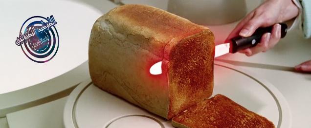 محمصة الخبز