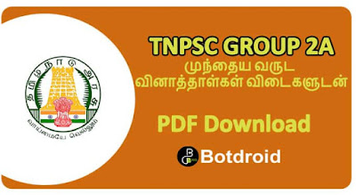 Tnpsc Group 2A Previous Year Question Papers Download Pdf
