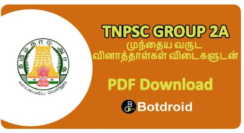 TNPSC Group 2a Previous Year Official Question Papers with Answer Pdf