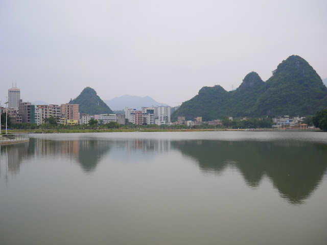 view at Panlong Lake including Jiuxing Crag